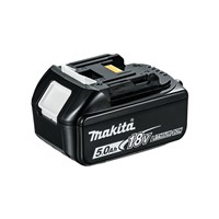 Makita BL1850 Battery